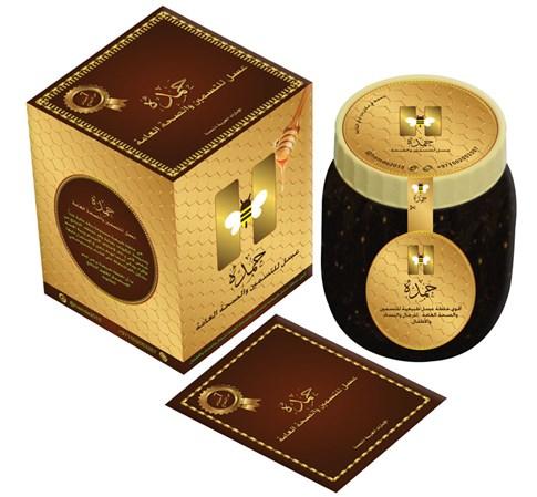 عسل حمده للتسمين والصحة العامة
