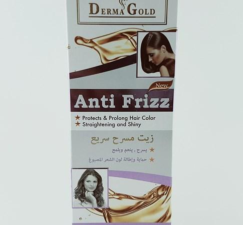 Derma Gold زيت مسرح سريع