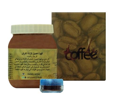 قهوة عسول لإزالة الكرش والتنحيف